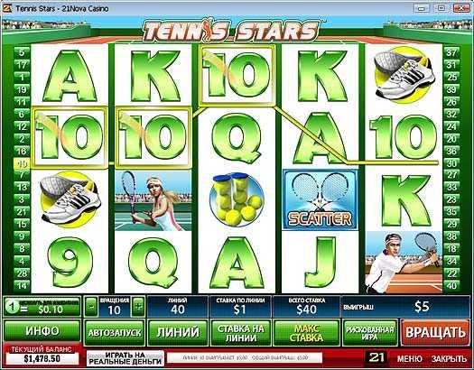 Multi novomatic бесплатно играть gaminator онлайн
