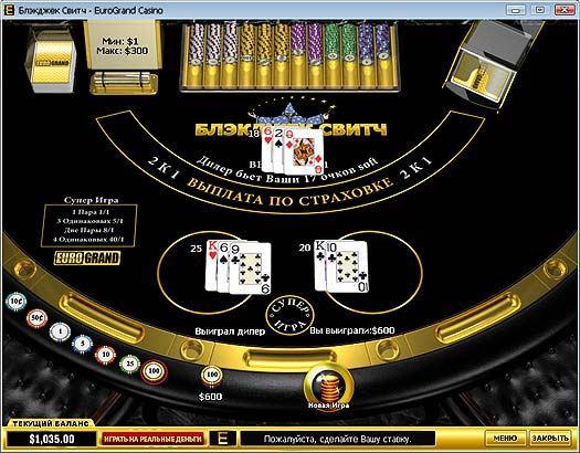 Снять бонус гранд казино почему рулетка прибыльна
