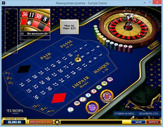 Автоматы поиграть игровые где онлайн можно в