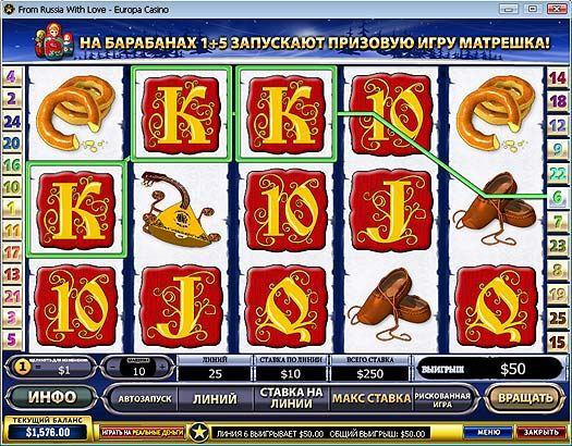 отзывы о казино европа онлайн