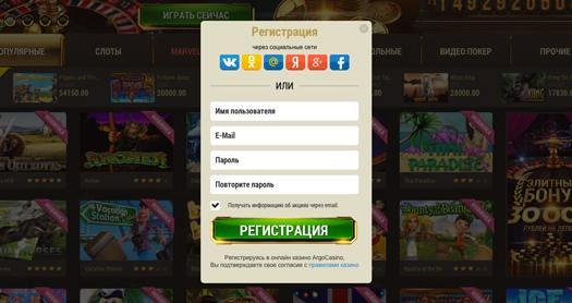 Игровые Автоматы Золото Играть Бесплатно