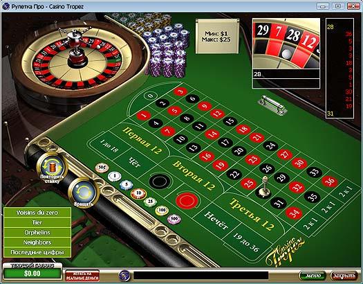Играть в казино  онлайн игровые автоматы на сотовых телефонах